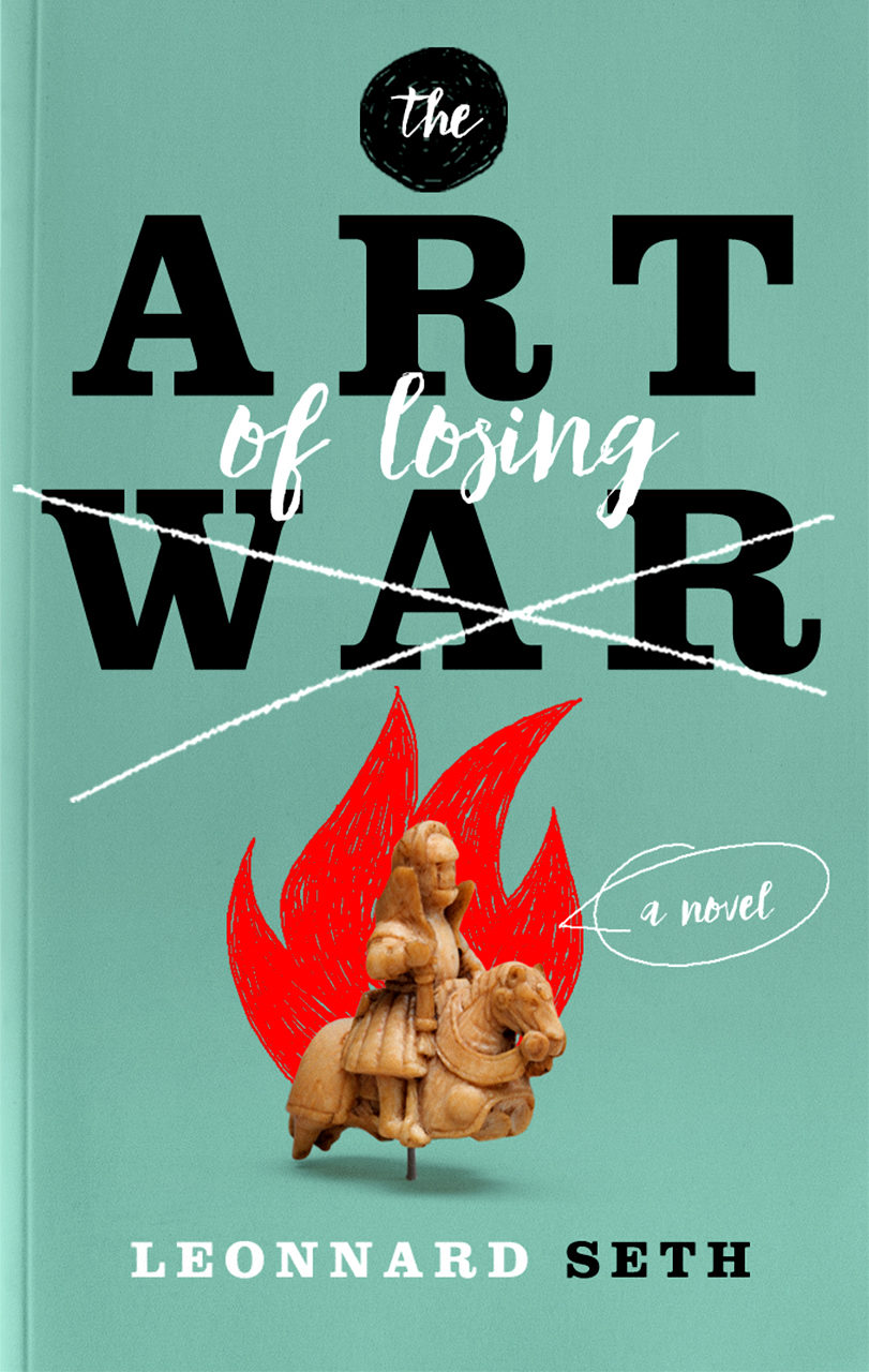 THE ART OF LOSING WAR